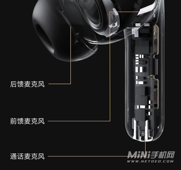 小米降噪耳机pro参数配置-详细性能评测