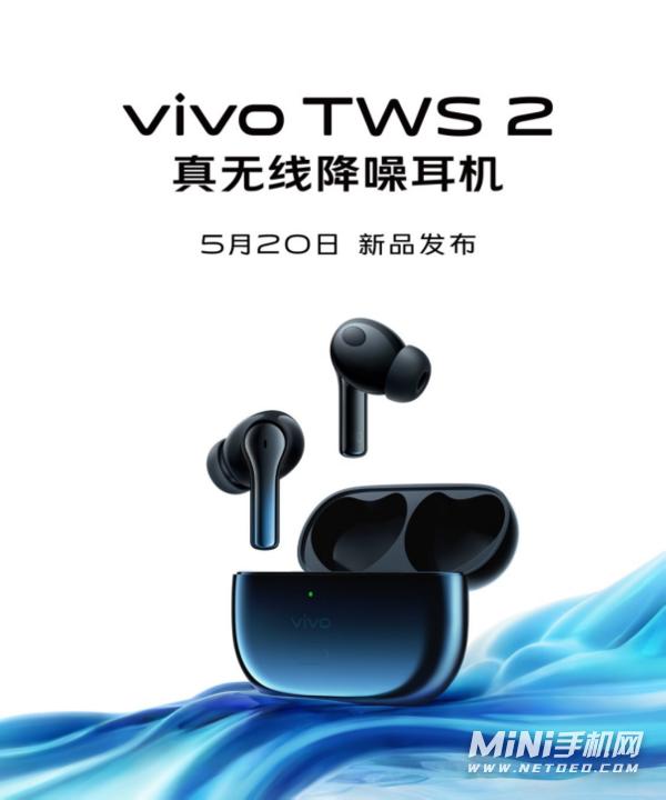 vivoTWS2怎么打开降噪功能-降噪开启方式