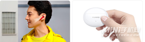 华为freebuds4i一只耳机充不上电-耳机充不上电