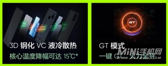 realme真我GTNeo闪速版和真我GTneo区别是什么-参数对比-哪款更值得入手