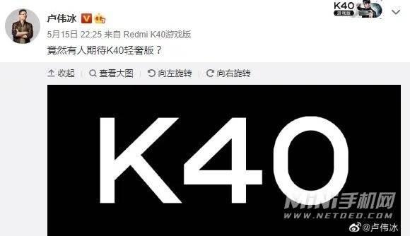红米K40轻奢版是塑料边框吗-后盖材质是什么