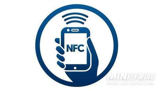 iqooz5x支持NFC吗-有红外功能吗