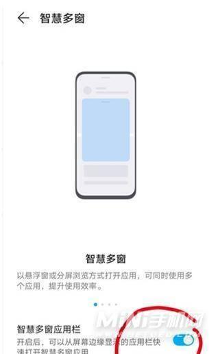 荣耀Play5T活力版分屏功能在哪-分屏功能在哪设置