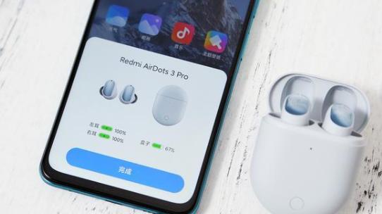 红米AirDots3Pro怎么连接新设备-可以连接苹果手机吗