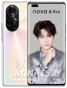 OPPOReno6Pro和华为Nova8Pro有什么区别-哪个好-参数对比