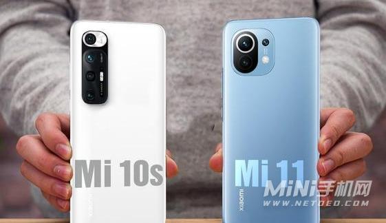 小米11和小米10s拍照对比-哪个拍照更好