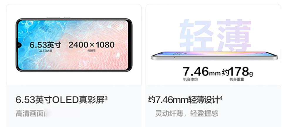 荣耀50SE是5G手机吗-支持双卡双待吗