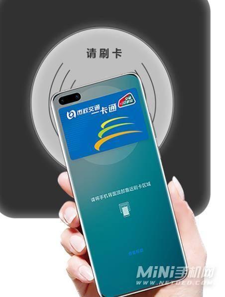 华为watch3怎么使用门禁卡-门禁卡在哪设置