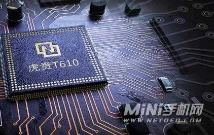 荣耀x20SE搭载什么处理器-处理器性能怎么样