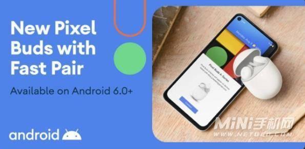 PixelBuds A-Series多少钱-售价多少