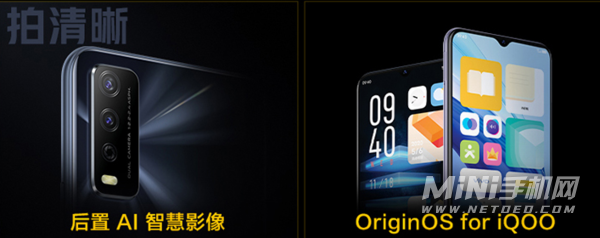 iQOOU3x标准版和iQOOU3x区别是什么-哪款更值得入手-参数对比