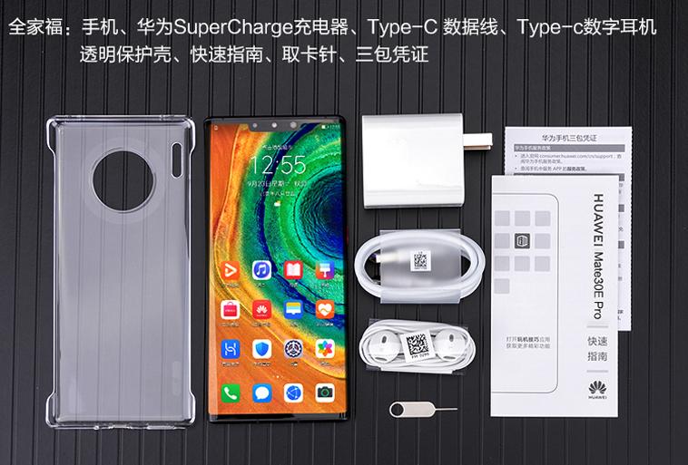 华为mate30epro为什么比mate30pro便宜-哪款手机更值得购买