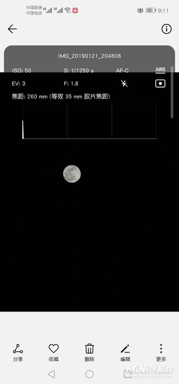 荣耀50怎么拍月亮-怎么拍月亮好看