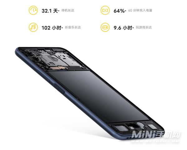 iQOOU3x标准版电池多大-支持多少w快充