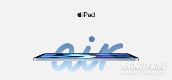 ipad2021年教育优惠推荐-有哪些值得入手的iPad