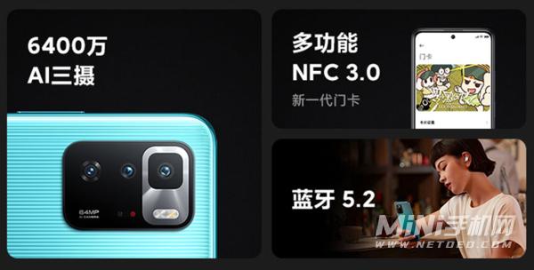 红米note10pro和荣耀play5T怎么选择-区别分析