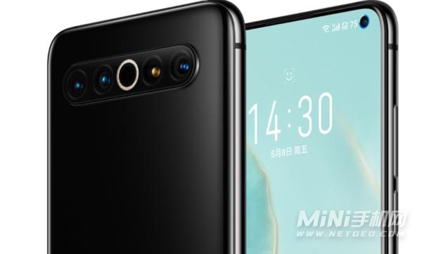 2021年最便宜的骁龙865手机-哪些865手机值得入手