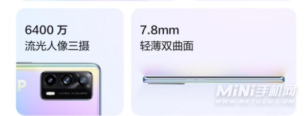 真我x7pro至尊版和opporeno5pro怎么选择-哪款手机更值得入手-参数对比