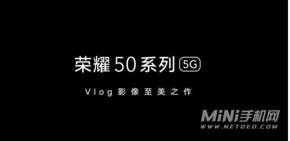 荣耀50为什么不用骁龙888-是什么原因导致的