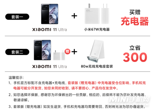 2021年6月手机推荐-2021年6月手机性价比排行