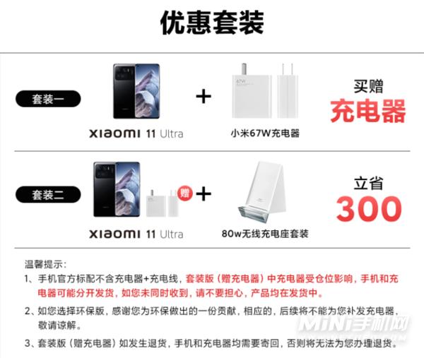 2021年手机电池容量最大的智能手机-手机电池耐用的有哪些