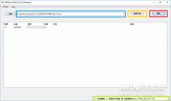小米11miui12.5.8稳定版下载(稳定版固件升级包下载)