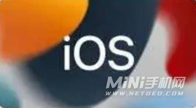 iOS15.1Beta4更新了什么-值得更新吗