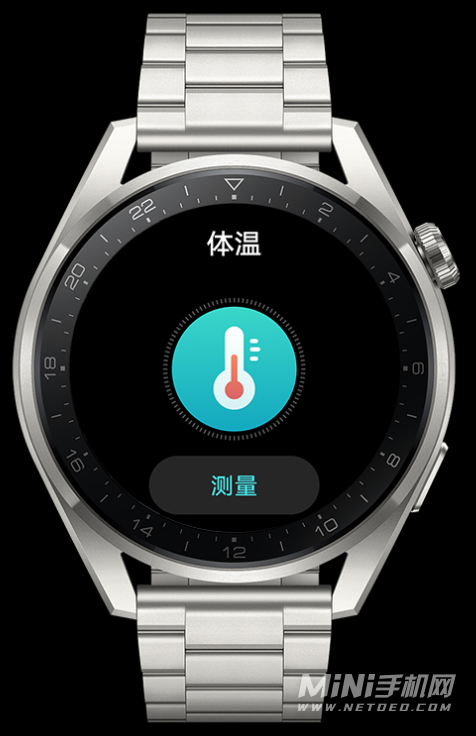 华为watch3怎么测量体温-体温测量步骤