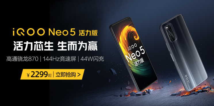 iqooneo5活力版手机有哪些隐藏功能-使用技巧