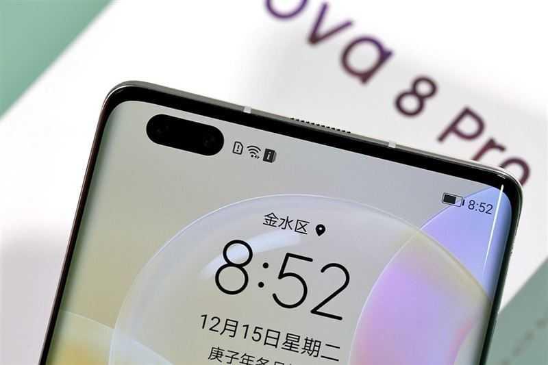 华为nova8pro 4g版值得买吗-性价比高吗