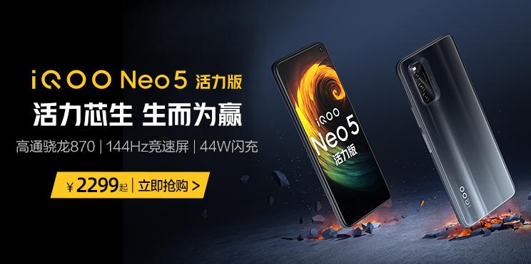 iqooneo5活力版怎么开热点-在哪里设置手机热点
