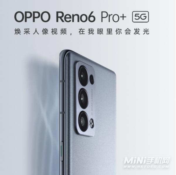 opporeno6pro+可以反向充电吗-支持OTG吗