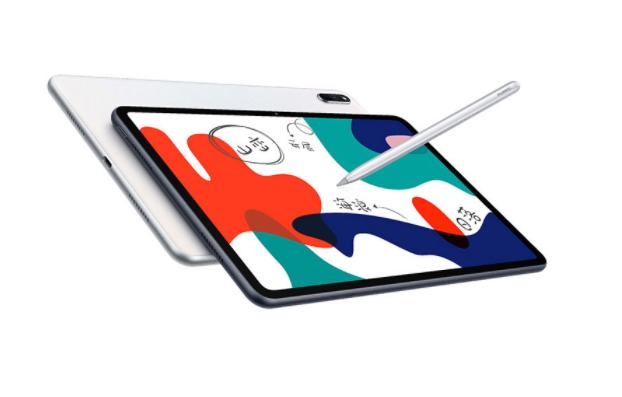 华为Matepad10.8支持手写笔吗-怎么用手写笔
