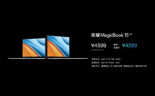 荣耀magicbook15 2021锐龙版支持DC调光吗-有防频闪功能吗