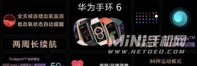 华为手环6NFC版支持手机反向充电吗-怎么充电
