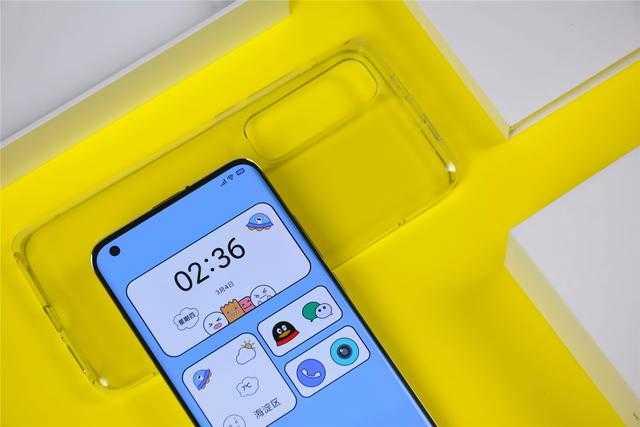 小米10s手机怎么设置受保护应用-怎么将应用加入白名单