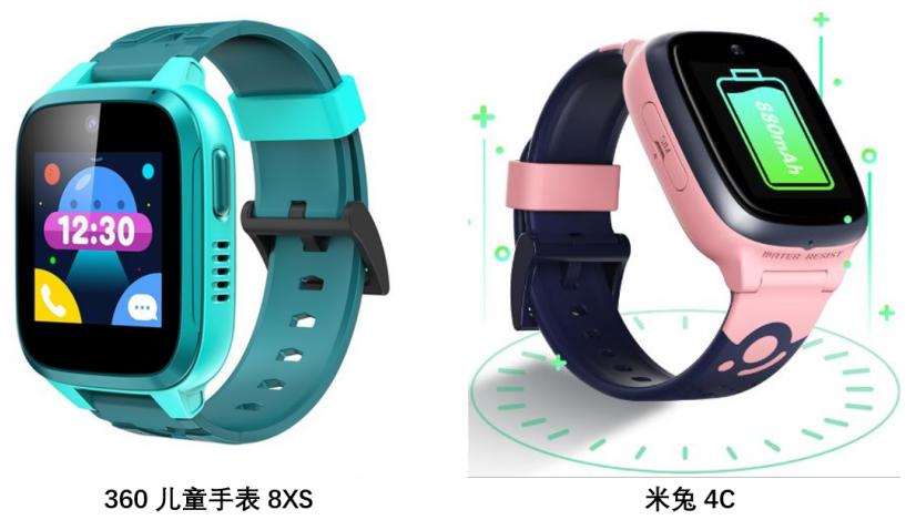 360电话儿童手表8XS和米兔4C对比区别是什么-哪款更值得入手