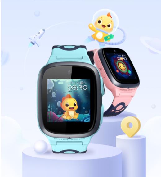 360儿童手表9X怎么激活-激活步骤