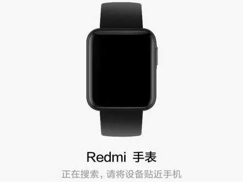 redmiwatch电池容量多少-续航怎么样