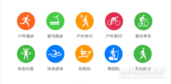荣耀手环6运动模式有哪些-支持哪几种运动模式