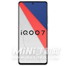 iqooneo5和iqoo7区别是什么-参数对比-哪款更值得入手