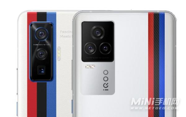 iqoo8Pro多少钱-售价多少