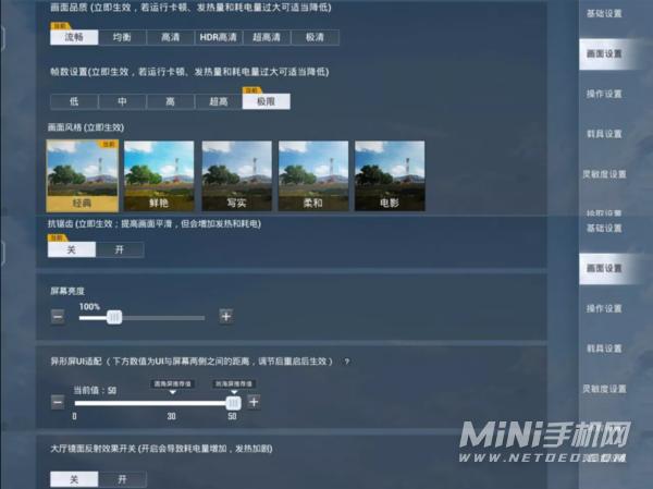 Realme真我GT大师探索版玩游戏怎么样-游戏实测