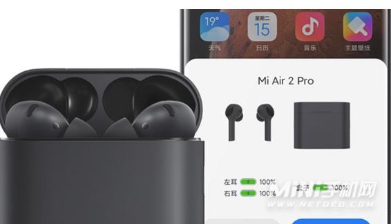 小米降噪耳机pro支持哪些功能-功能详解