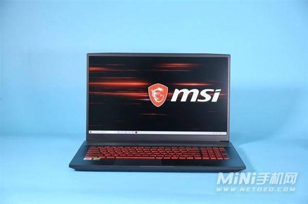 微星侠客GF75屏幕刷新率多少-屏幕刷新率怎么样