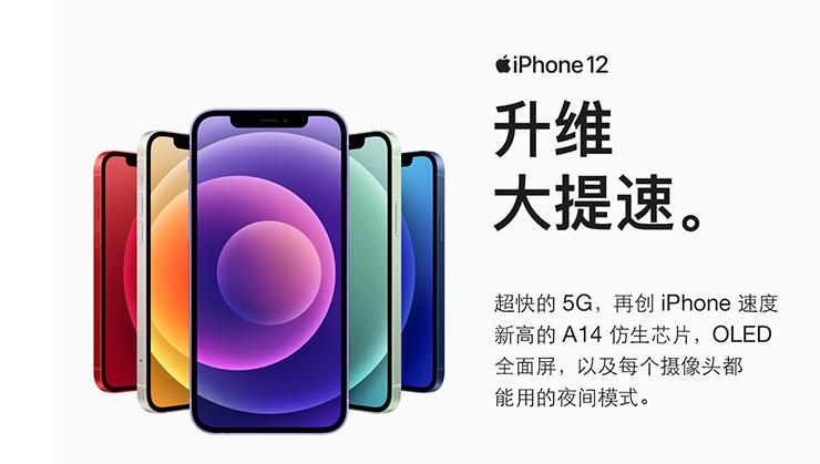 iPhone12美版黑解是什么意思-什么是黑解