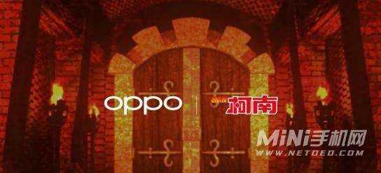 oppoReno6Pro+柯南限定版多少钱-售价多少