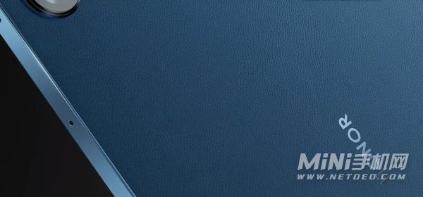 荣耀平板V7Pro什么时候上市-发布时间