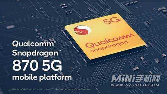 oppoReno6Pro+柯南限定版搭载什么处理器-处理器性能怎么样