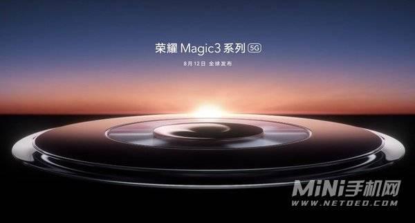 荣耀Magic3pro支持3D结构光吗-有什么优势